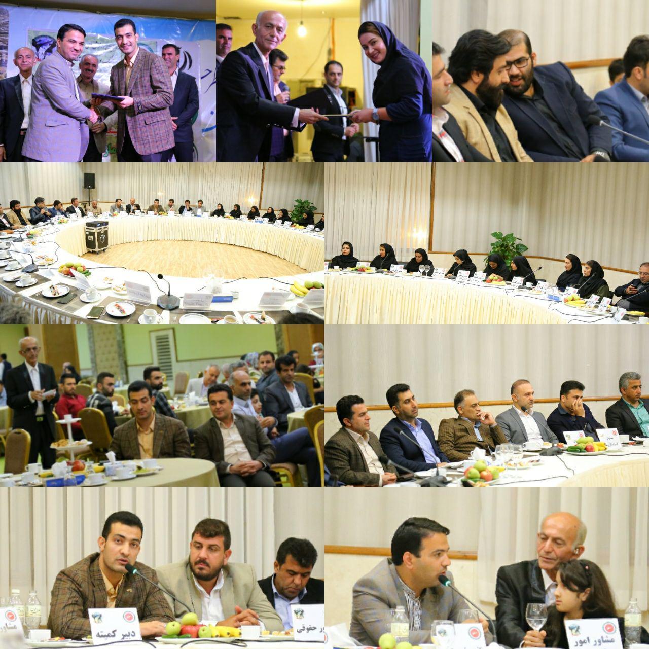 نشست هم اندیشی کمیته کیک بوکسینگ W.A.K.F کشور + تصاویر