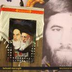 مراسم یادواره شهدای جامعه ورزش استان مازندران با محوریت شهید شاخص  استان سردار شهید صادق مزدستان