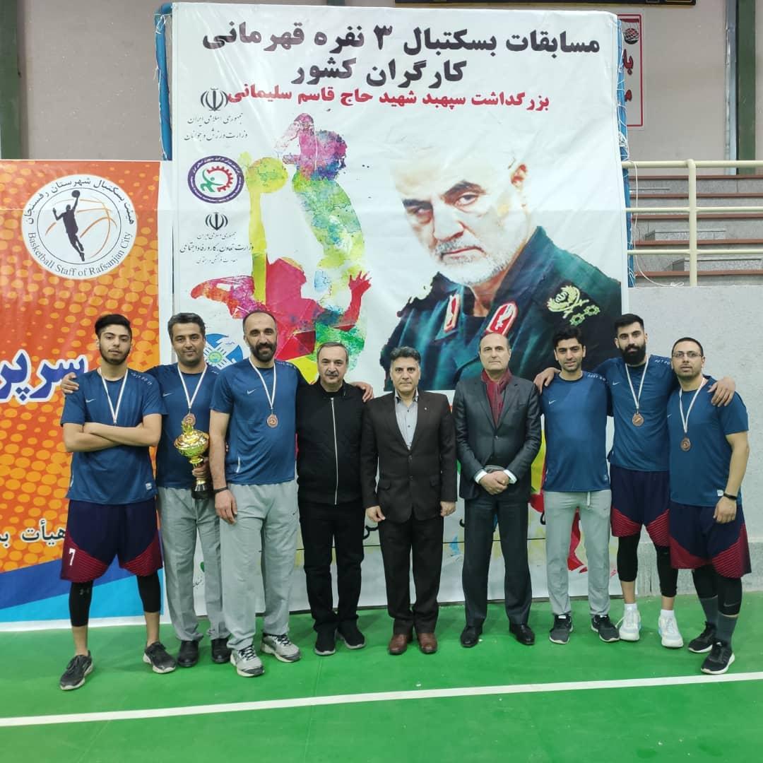 سومی بسکتبال کارگری مازندران در اولین دوره مسابقات سه نفره کارگران کشور