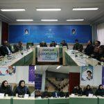هفته ای پرفشار با پایان بلاتکلیفی هیات ها / پای زنان هم به ریاست هیات ها باز شد