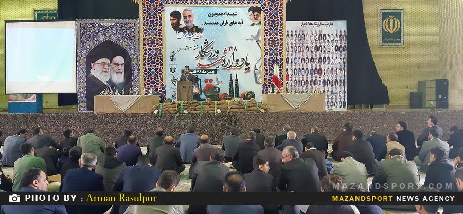 یادواره شهدای ورزشکار منطقه ۳ مازندران با محوریت سردار رشید بزرگ اسلام شهیدحاج قاسم سلیمانی