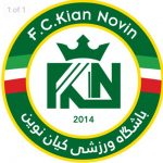 اعلام کادرفنی باشگاه کیان نوین نوشهر در فصل جدید