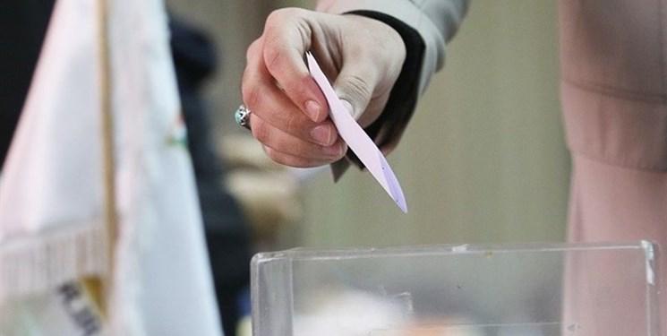 انتخابات فدراسیون های خاص در گروی تایید اساسنامه