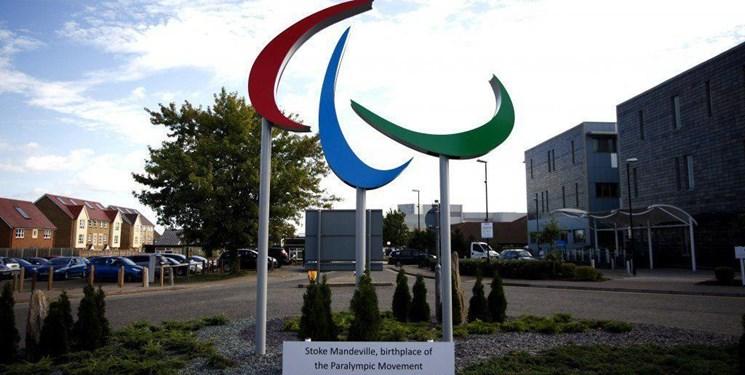 سیاستهای پارالمپیک برای توکیو ابلاغ شد؛ ملاک اعزام کسب سهمیه نخواهد بود
