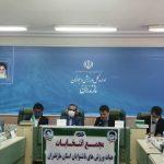 رئیس هیات ورزش های ناشنوایان مازندران انتخاب شد