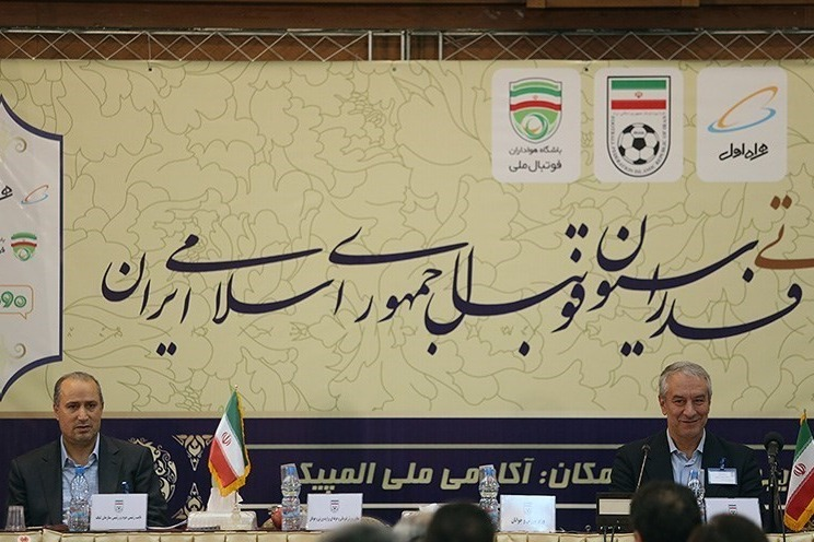 روند برگزاری مجمع، اساسنامه و قوانین انتخاباتی فدراسیون فوتبال به تائید فیفا رسید