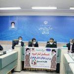 برنامههای ورزشی ویژه هفته بسیج در مازندران برگزار می شود