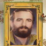 شهید شاخص ورزش مازندران در سال ۱۴۰۰ معرفی شد