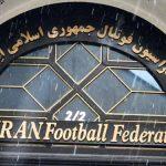 سرانجام مدارک به فدراسیون فوتبال ارسال شد / فدراسیون فوتبال منتظر نامهای اداره کل!