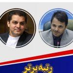 رتبه برتر کشور به نام روابط عمومی اداره کل ورزش و جوانان مازندران