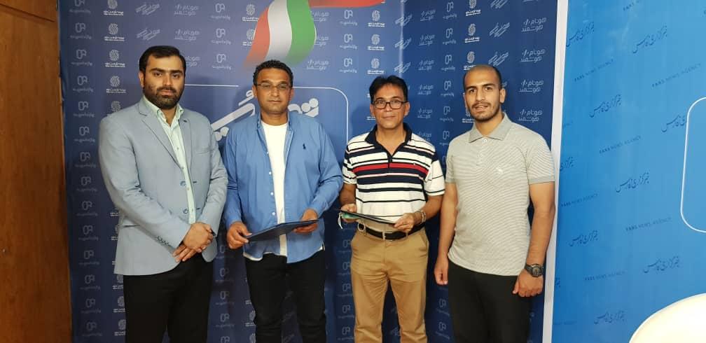 دو انتصاب تازه در فوتبال دانشگاهی مازندران