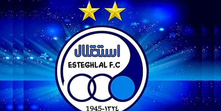 مربیان رده های مختلف تیم های پایه باشگاه استقلال تهران معرفی شدند.