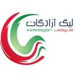 برنامه مسابقات نیم فصل اول لیگ دسته اول فوتبال مشخص شد