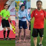 سه مازندرانی در فهرست کاندیداهای داوری بین المللی فوتبال