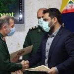 تفاهم نامه سپاه کربلا و ورزش و جوانان مازندران امضا شد